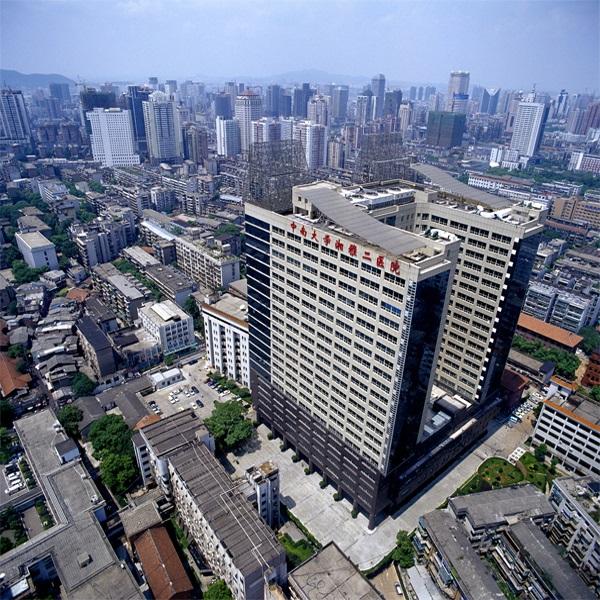 中南大学湘雅二医院-二号楼
