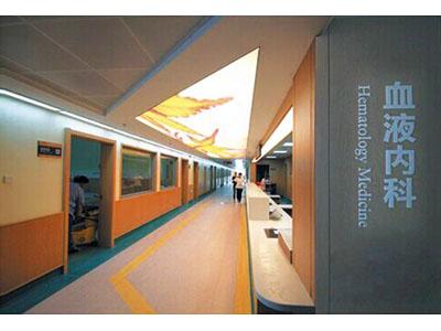 11804洁净装饰装修材料用于血液病房