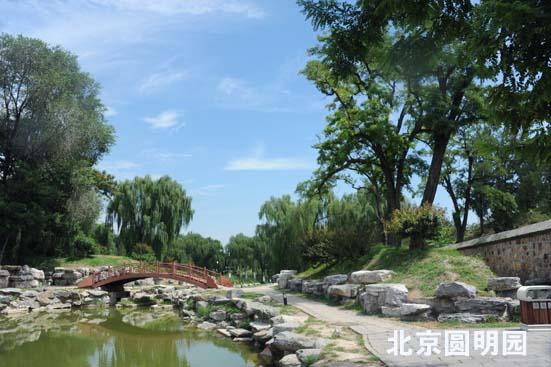 名生景观10