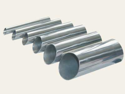 Stainless steel tube road